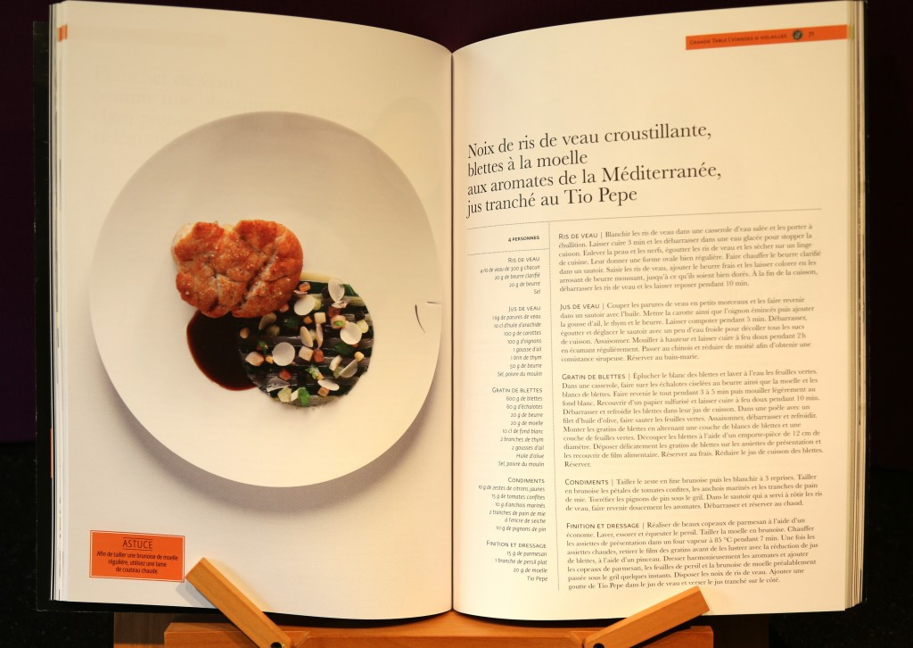 page d'exemple YAM