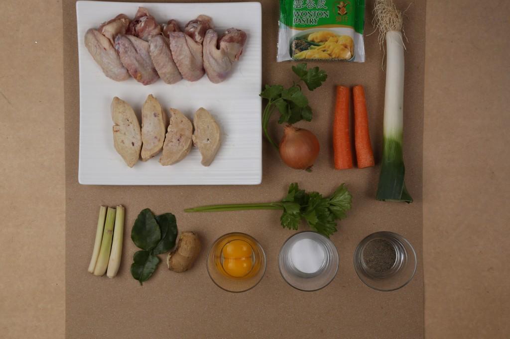 ingrédients pour le bouillon