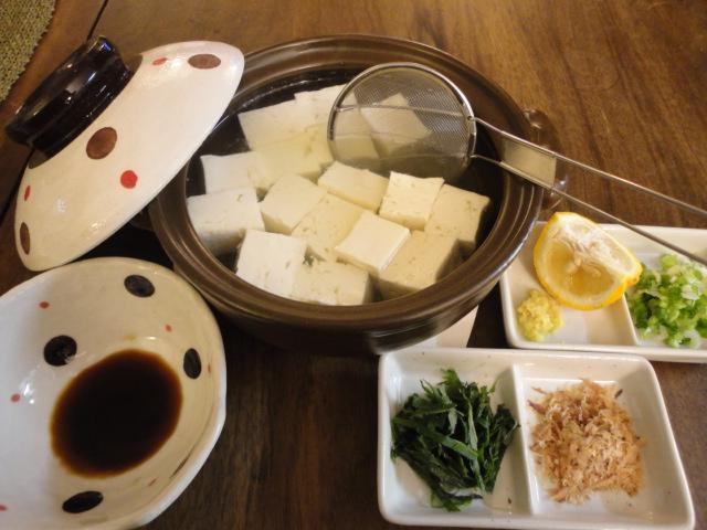 Ma Vraie Cuisine Japonaise Les Gourmantissimes