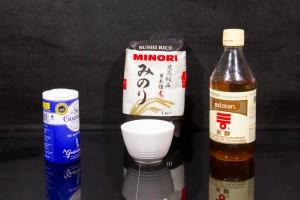 Ingrédients du riz